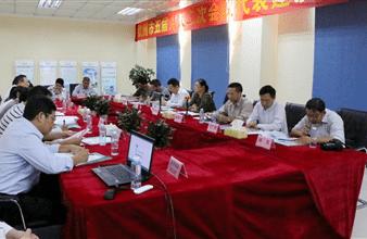钦州市五届人大二次会议代表建议督办(钦南)汇报会在我司召开