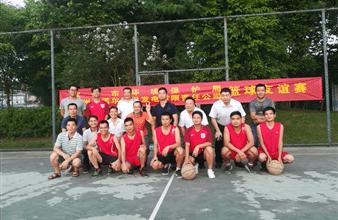 钦州nba球迷网高清直播公司与钦州市球迷网jrs直播局篮球友谊赛